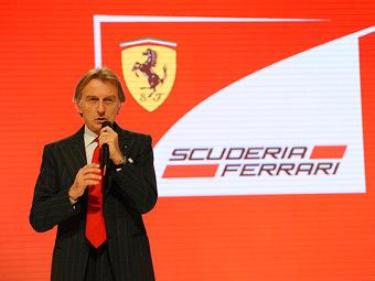 Партия президента Ferrari примет участие в парламентских выборах