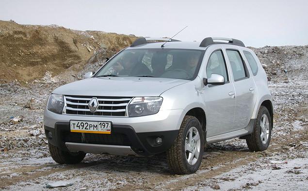 Восхищаемся качествами бюджетного кроссовера Renault Duster. Фото 1