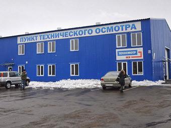 Разрешение на проведение ТО в России получили три оператора