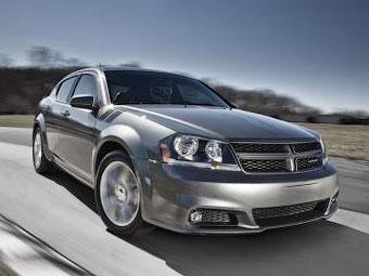 Chrysler прекратит выпуск Dodge Avenger