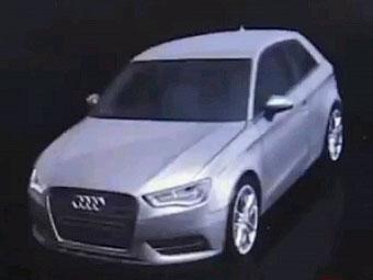 Появились первые изображения новой трехдверки Audi A3