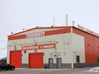 В Москве появятся передвижные пункты ТО