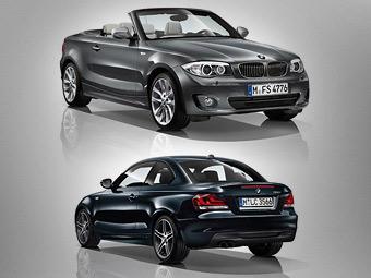 В BMW подготовили две спецверсии купе и кабролета 1-Series