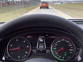 У Audi появится автопилот для пробок