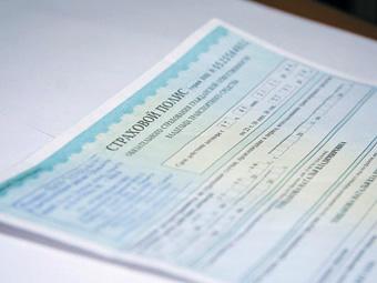 В России разрешат приобретать полис ОСАГО без талонов ТО