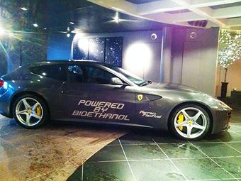 Ferrari FF предложили превратить в 887-сильный биоэтанольный суперкар