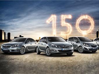 В честь своего 150-летия Opel выпустит спецверсии четырех моделей