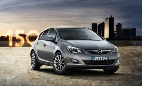 Opel Corsa, Meriva, Astra и Insignia в Европе получат юбилейные комплектации