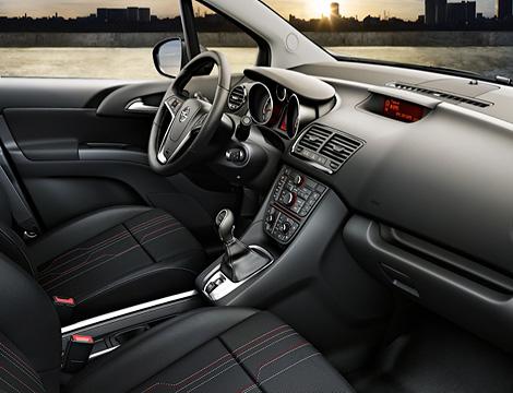 Opel Corsa, Meriva, Astra и Insignia в Европе получат юбилейные комплектации. Фото 2