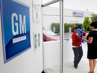 Лидером на мировом авторынке стал концерн GM