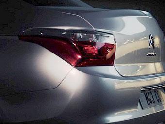 Появились первые изображения бюджетного седана Citroen