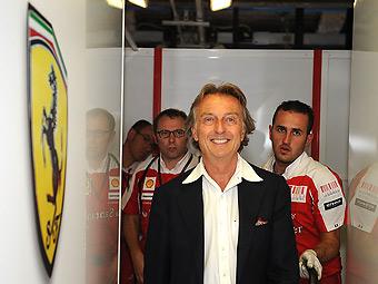 Ferrari поставила антирекорд Формулы-1 по сроку погашения долгов