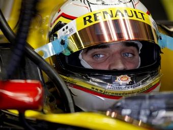 Команда Lotus выбрала третьего пилота