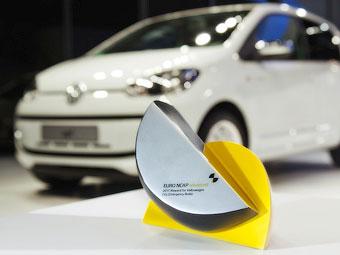 Volkswagen up! получил специальную награду Euro NCAP