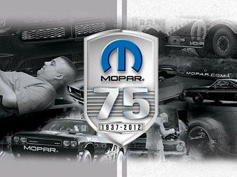 Mopar отметит свое 75-летие четырьмя тюнинговыми автомобилями