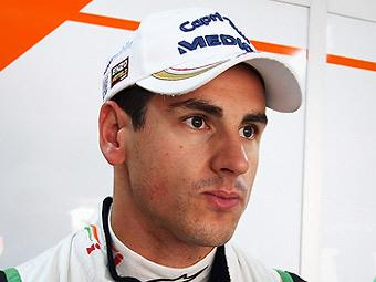 Экс-пилот команды Force India получил тюремный срок