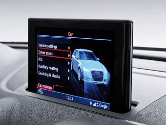 VW и Audi унифицируют мультимедийные системы