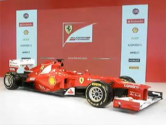 Новый болид команды Ferrari получил спорные выхлопные трубы