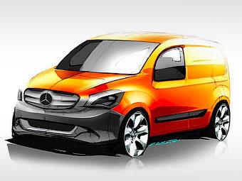 Mercedes-Benz готовит к премьере компактный фургон