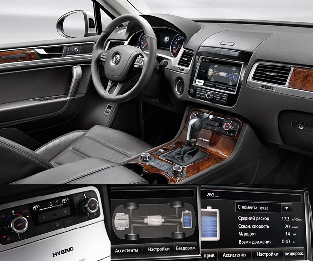 Длительный тест VW Touareg Hybrid: разбираемся, зачем нужны экологически чистые внедорожники. Фото 1