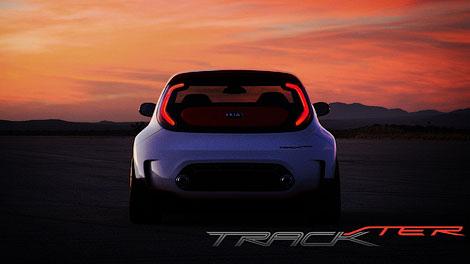 Компания Kia разработала концепт с 250-сильным мотором
