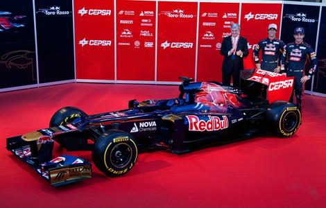 На трассе в Хересе был показан Toro Rosso STR7