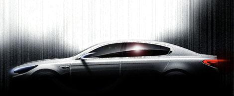Появились изображения новой модели Kia, которая появится в Южной Корее во второй половине 2012 года. Фото 1