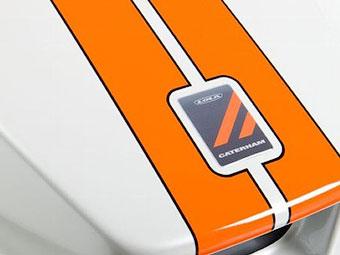 Caterham начал разработку бюджетного спорткара