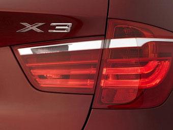 Кроссовер BMW X3 получил новый двигатель