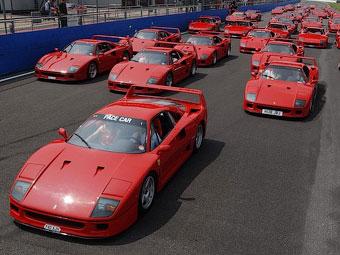 Британцы соберут вместе рекордное количество суперкаров Ferrari F40