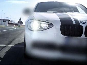 """У """"копейки"""" BMW появится линейка спортивных аксессуаров"""