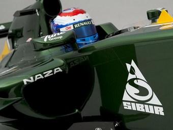Команда Формулы-1 Caterham получила первого русского спонсора