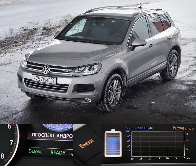 Длительный тест VW Touareg Hybrid: узнаем характер и считаем стоимость владения. Фото 3