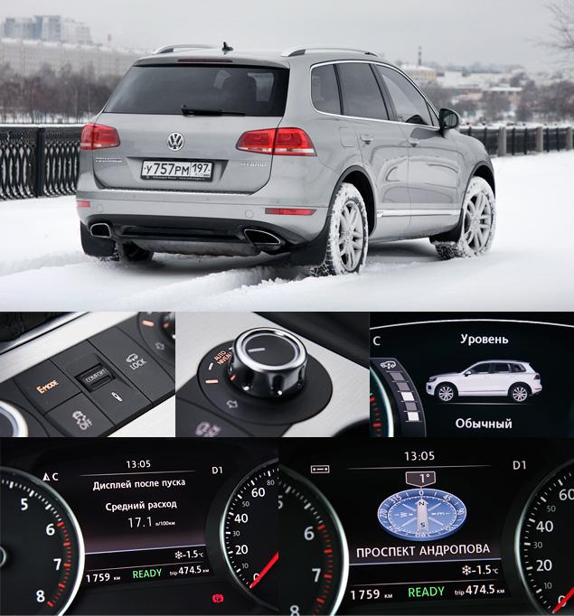Длительный тест VW Touareg Hybrid: узнаем характер и считаем стоимость владения. Фото 4