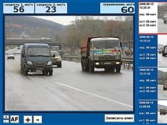 ГИБДД попросила сообщать об ошибках дорожных камер