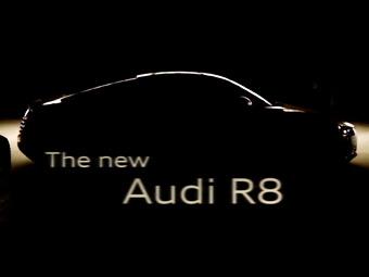 Audi обновит суперкар R8 до конца 2012 года