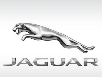 Компания Jaguar изменила логотип