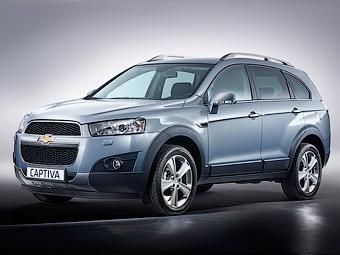 Объявлены рублевые цены на обновленный кроссовер Chevrolet Captiva