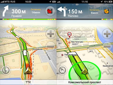 Мобильное приложение позволяет прокладывать маршрут по 500 городам