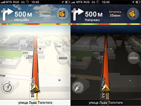 Мобильное приложение позволяет прокладывать маршрут по 500 городам. Фото 1