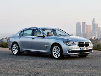 """BMW сделает гибридную """"семерку"""" экономичнее"""