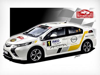 Гибрид Opel Ampera поедет в эко-ралли Монте-Карло