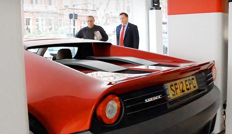 Автомобиль обошелся музыканту в три миллиона фунтов стерлингов