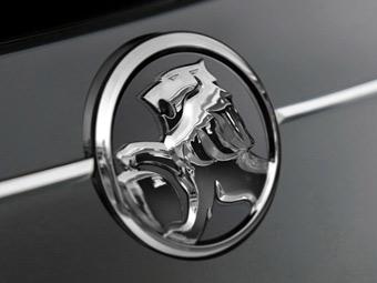 Holden потратит на новые модели миллиард долларов
