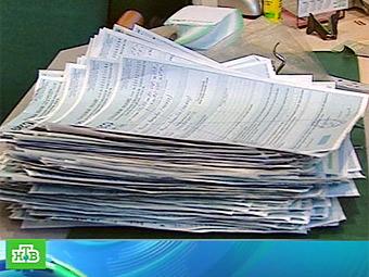 Бумажный полис ОСАГО предложили заменить пластиковой картой