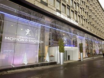 Группа PSA Peugeot Citroen из-за долгов продала парижскую штаб-квартиру