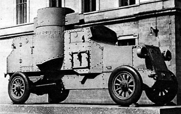 Все об автомобилях лидера Октябрьской революции. Фото 1