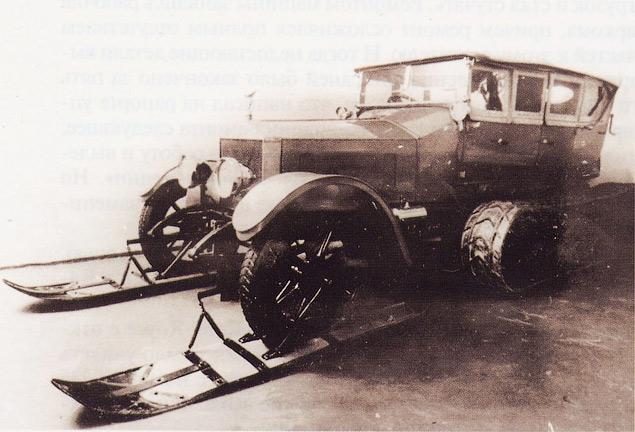 Все об автомобилях лидера Октябрьской революции. Фото 10