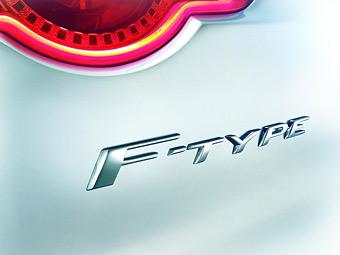 Компания Jaguar рассказала подробности о новом спорткаре