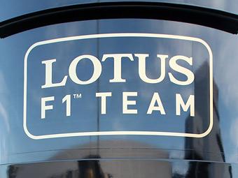 """""""Лотус"""" потерял статус титульного спонсора команды Lotus F1"""